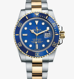 Replica Rolex Submariner Date Watch : Yellow Rolesor - yhdistelm
